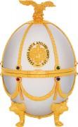 Водка «Императорская коллекция» (футляр в форме яйца Фаберже) Жемчуг