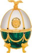 Водка «Императорская коллекция» (футляр в форме яйца Фаберже) Жемчуг и Изумруд