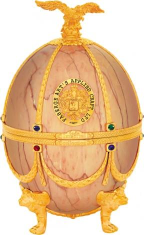 Водка «Императорская коллекция» (футляр в форме яйца Фаберже) Оникс
