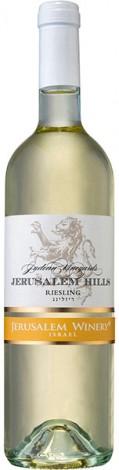 הרי ירושלים ריזלינג