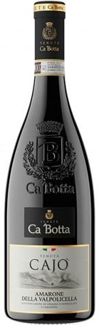 קאיו אמרונה ד'לה וואלפוליצ'לה יין אדום יבש מחוזק 16% כהל תכולה 750 מ