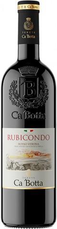 רוסו רוביקונדו וורונה יין אדום יבש 13.5% כהלתכולה 750 מ