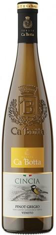 צ'ינצ'יאה פינו גריג'יו   יין לבן יבש 12.5% כהל תכולה 750 מ