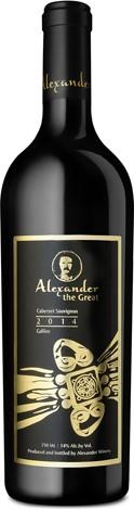 סדרת אלכסנדר הגדול – אלכסנדר הגדול קברנה סוביניון